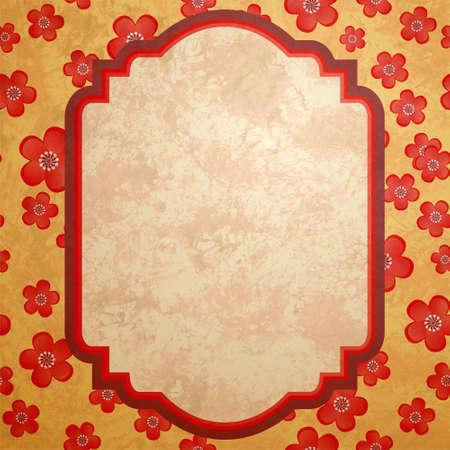 vintage paper flowers frame grunge illustration illustration