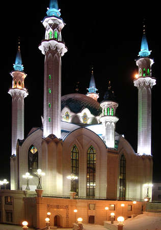 kazan: Russia, Kazan, Kul Sharif Mosque