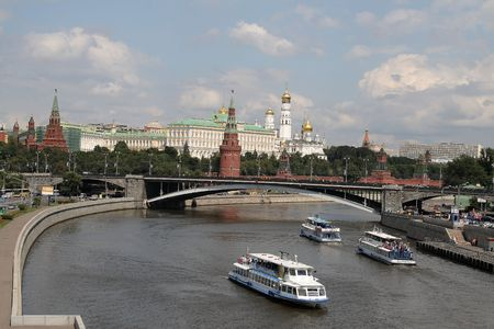 Moscow, the Kremlin Stock Photo