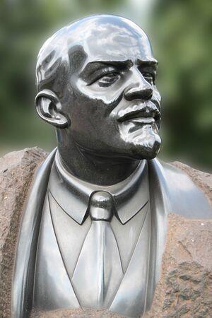 Vladimir Ilyich Ulyanov Lenin Stock Photo