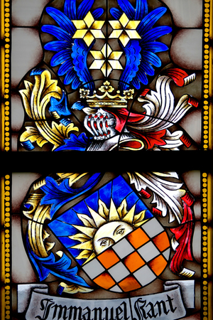 Stained-glass panels on the windows of museum the cathedral Stock Photo - 1657771