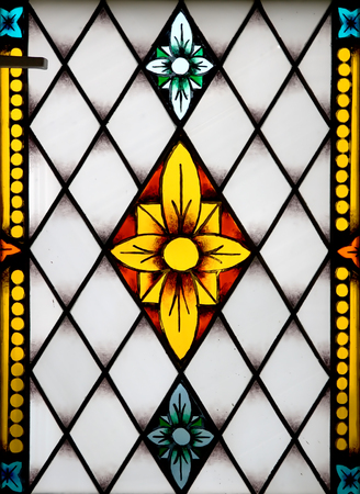 Stained-glass panel in the museum 5