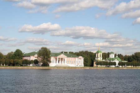 View of palace from the side of the lake photo