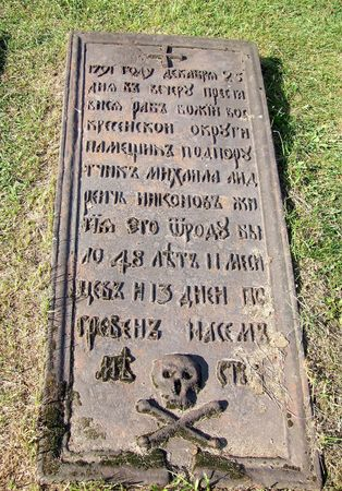Very old grave of the local landowner Stok Fotoğraf