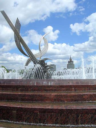 Fountain Stock Photo - 2021115
