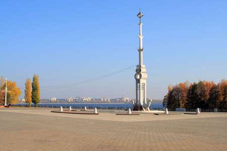 voronezh: Stella on the shore of Voronezh river