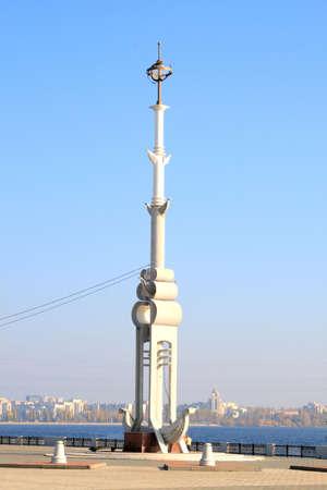 voronezh: Form of Voronezh city
