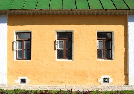 Three windows photo