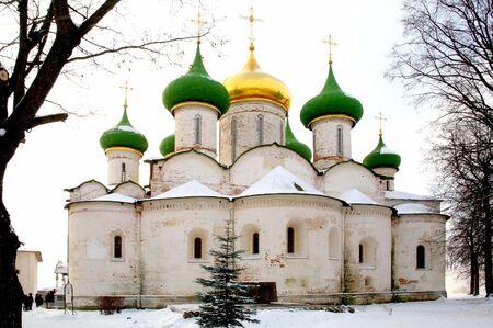 Spaso-Efimiyevskiy  man monastery photo
