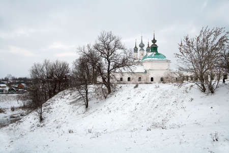 Temple on the hill photo