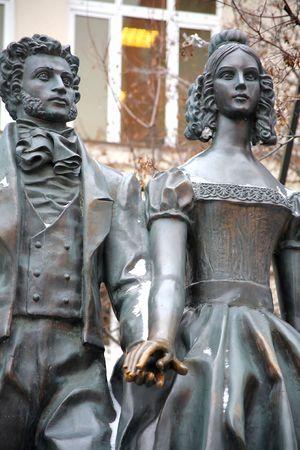 epoch: Pushkin e Goncharova
