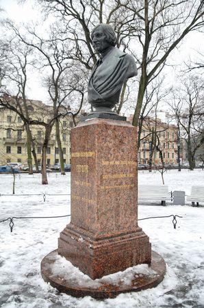 phrase novel: Nikolai Vasilyevich Gogol