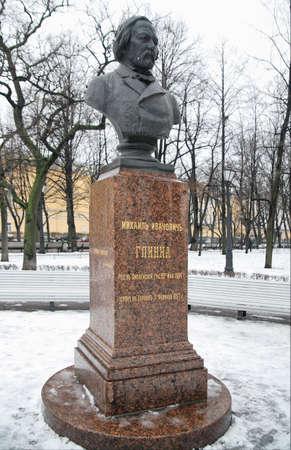 mikhail: Mikhail Ivanovich Glinka