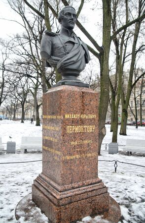 mikhail: Mikhail Yurevich Lermontov Stock Photo