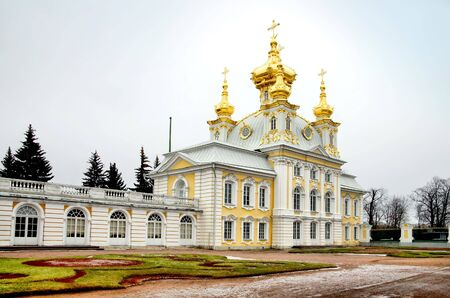 peterhof: Museum complex of Petrodvorets of city the Peterhof