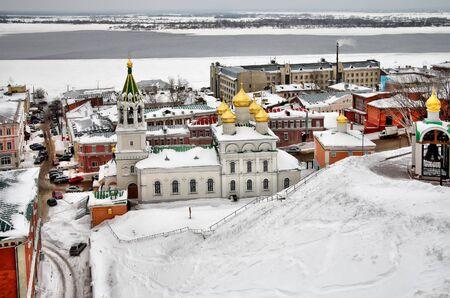 View of city Nizhniy Novgorod from the height of the Kremlin wall Stock Photo