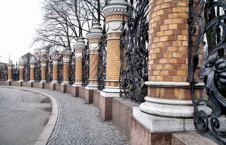 Fence of the Mikhajlovsk garden photo