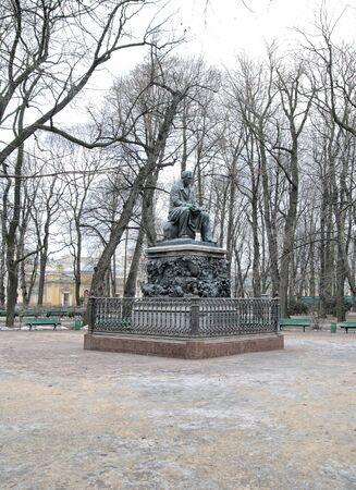 Fabulist Krylov Ivan Andreevich