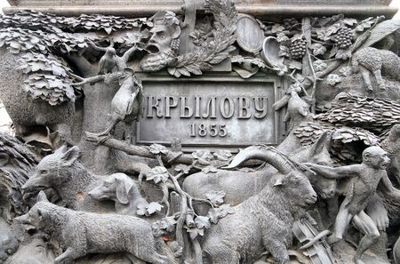 satirist: Fragment of the pedestal of monument to Krylov I.A. Stock Photo