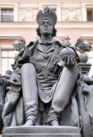 sceptre: Emperor Pavel
