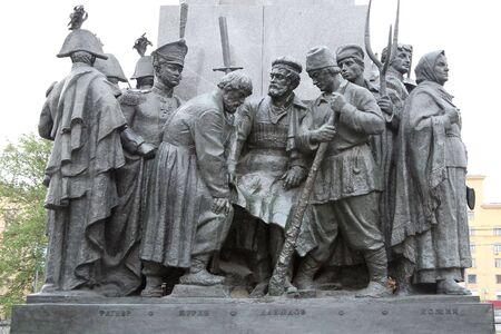 a cudgel: Heroes of war of 1812 year