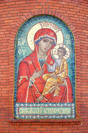incrustation: Icon of the Mother of God