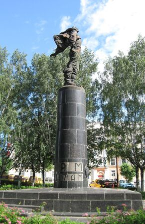 estratosfera: Monument to the heroes stratosphere pilot