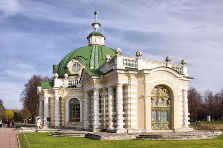 Museum � farmstead Kuskovo. Grotto photo
