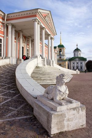 kuskovo: Museum — farmstead Kuskovo. Palace and church  Stock Photo