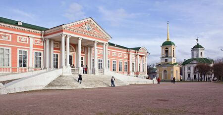 Museum — farmstead Kuskovo. Palace and church  photo