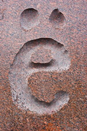 cyrillic: Letter on the granite