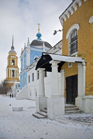 Kremlin is in town Kolomna photo