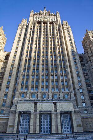 establishment states: Ministry of Foreign Affairs Stock Photo
