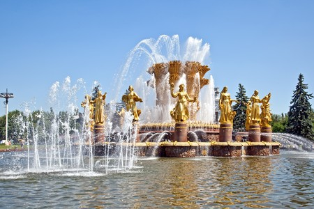 A fountain is Friendship of people photo