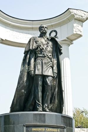 the liberator: Alessandro II