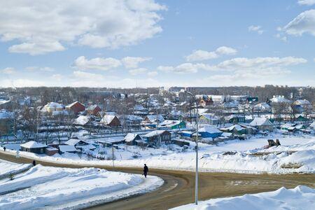 dwelling mound: Panorama of city Saransk in winter