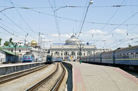 cordiality: The railway station is in city Odessa Editorial