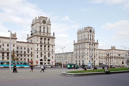 minsk: Minsk, the urban view Editorial