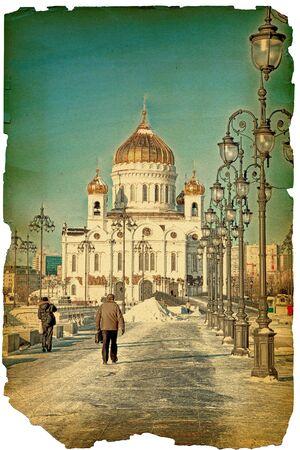 old times: En los viejos tiempos. Catedral de Cristo el Salvador