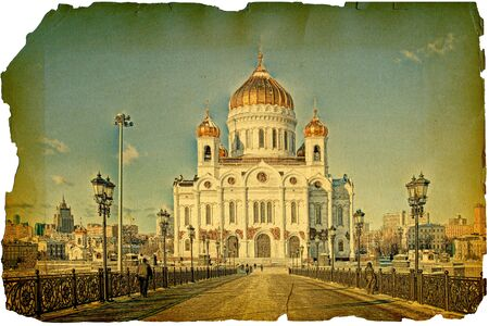 of old times: Under old times. Cathedral of Christ the Saviour Stock Photo