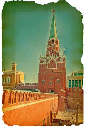 the old times: Under old times. Kremlin