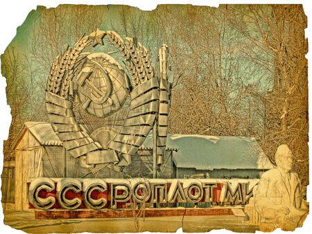 old times: En los viejos tiempos. Emblema estatal de la Uni�n Sovi�tica Foto de archivo