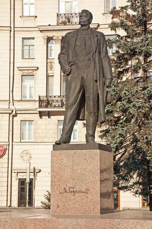 prosa: Scrittore Maxim Gorkiy