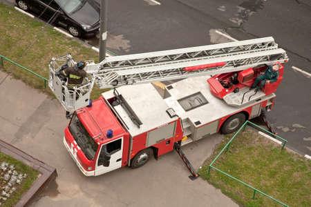 extensible: El trabajo de c�lculo incendios en la prevenci�n de incendios Editorial