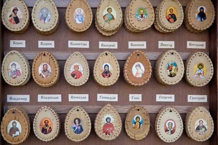 a righteous person: Nominal icons on a birch bark