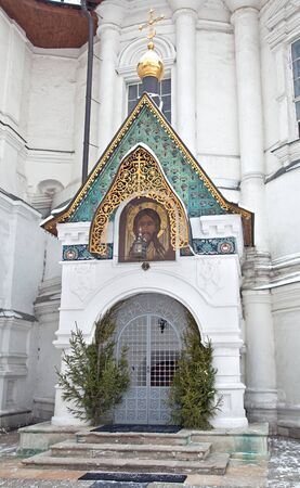 Tomb of princes Romanovs