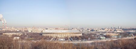 Landscape of city Moscow from a height photo