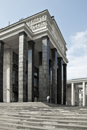 establishment states: Russian State Library of the name Lenin