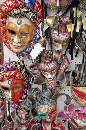 Carnival masks Stock Photo - 16789925