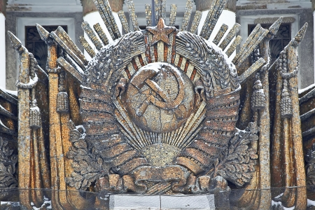 State Emblem of the USSR